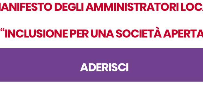 """Manifesto """"Inclusione per una società aperta"""": invito all'adesione!"""